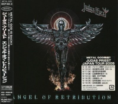 Judas Priest - Angel Of Retribution (Japan Edition) (2005)