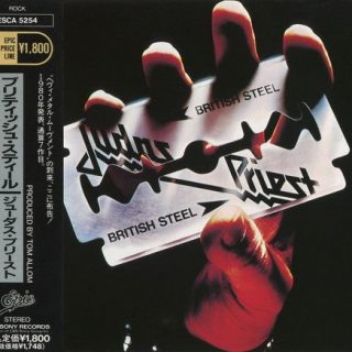 Judas Priest - British Steel (Japan Edition) (1991)