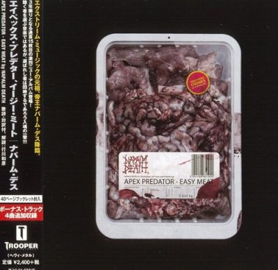 Napalm Death - Apex Predator - Easy Meat (Japan Edition) (2015)