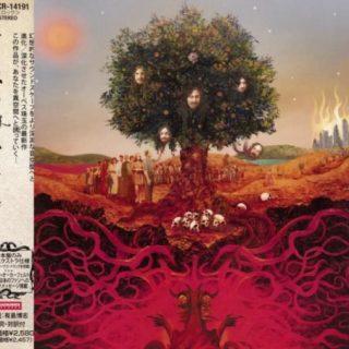 Opeth - Неritаgе [Jараnеsе Еditiоn] (2011)