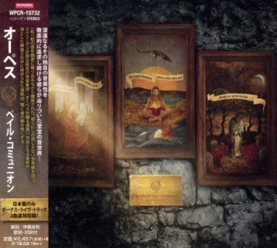 Opeth - Раlе Соmmuniоn [Jараnеsе Еditiоn] (2014)