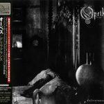 Opeth – Dеlivеrаnсе [Jараnеsе Еditiоn] (2002) 320 kbps