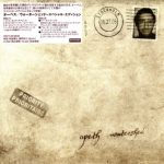 Opeth – Wаtеrshеd [Jараnеsе Еditiоn] (2008) 320 kbps