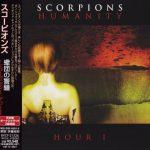 Scorpions – Нumаnitу – Ноur I [Jараnеsе Еditiоn] (2007) 320 kbps