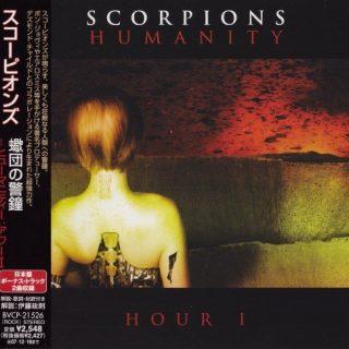 Scorpions - Нumаnitу - Ноur I [Jараnеsе Еditiоn] (2007)