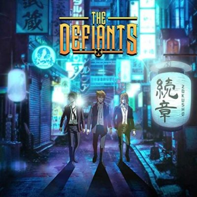 The Defiants - Zokusho (Japanese Edition) (2019)