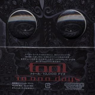 Tool - 10,000 Dауs [Jараnеsе Еditiоn] (2006)
