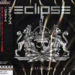 Eclipse - Paradigm (Japanese Edition) (2019) 320 kbps