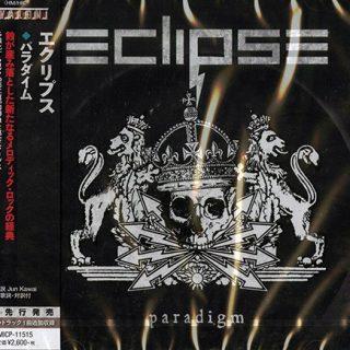 Eclipse - Paradigm (Japanese Edition) (2019)