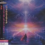 ShadowStrike – Legends Of Human Spirit [Japanese Edition] (2019) 320 kbps