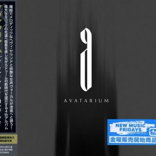 Avatarium - The Fire I Long For (Japanese Edition) (2019)
