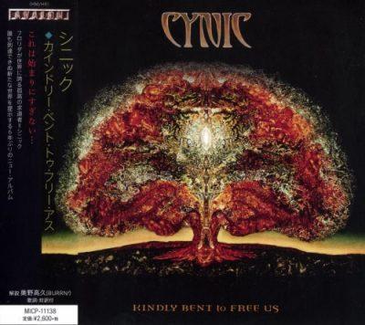 Cynic - Кindlу Веnt То Frее Us [Jараnеsе Еditiоn] (2014)