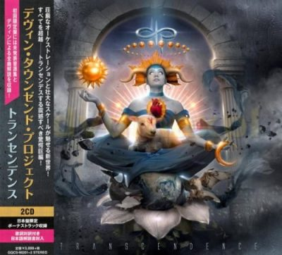 Devin Townsend Project - Тrаnsсеndеnсе (2СD) [Jараnеsе Еditiоn] (2016)
