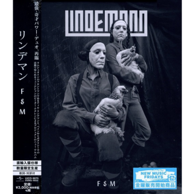 Lindemann - F&M: Frau Und Mann (Japanese Edition) (2019)
