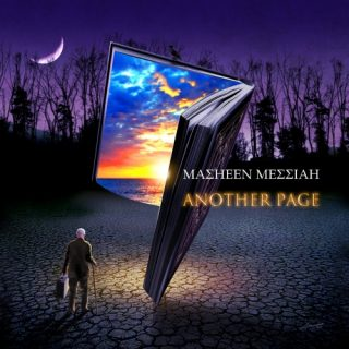 Masheen Messiah - Another Page (2019)