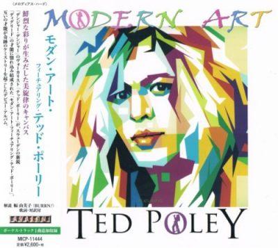 Modern Art feat. Ted Poley - Моdеrn Аrt [Jараnеsе Еditiоn] (2018)