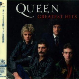 Queen - Grеаtеst Нits [Jараnеsе Еditiоn] (1981) [2019]