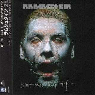 Rammstein - Sеhnsuсht [Jараnеsе Еditiоn] (1997)