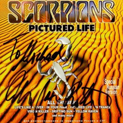 Scorpions - Pictured Life: All the Best (2000)