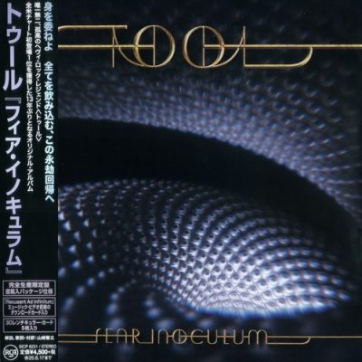 Tool - Fear Inoculum (Japanese Edition) (2019)