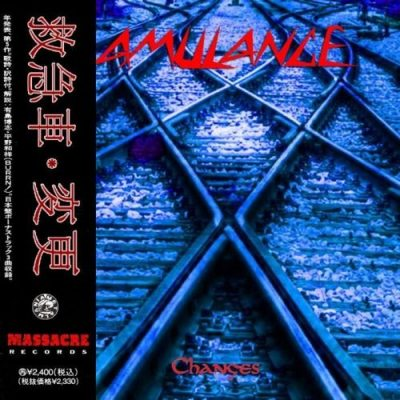 Amulance – Changes (The Best) (Japan Edition 2020)