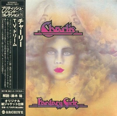 Charlie - Fantasy Girls (Japan Edition) (2011)