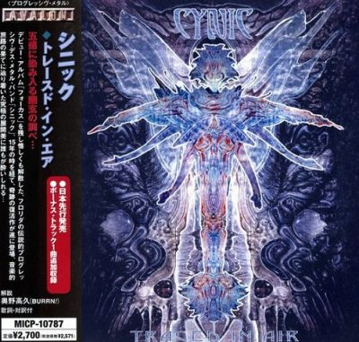 Cynic - Traced In Air (Japan Edition) (2008)