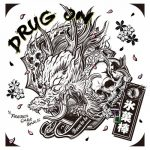 FROZEN CAKE BAR - DRUG ON (2019) 320 kbps