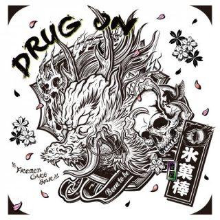 FROZEN CAKE BAR - DRUG ON (2019)