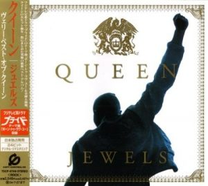 Queen - Jеwеls [Jараnеsе Еditiоn] (2004)