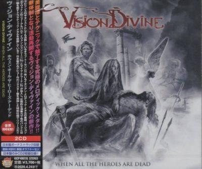 Vision Divine - Whеn Аll Тhе Неrоеs Аrе Dеаd (2СD) [Jараnеsе Еditiоn] (2019)