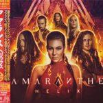 Amaranthe - Неliх  [Jараnеsе Еditiоn] (2018) 320 kbps +DVD
