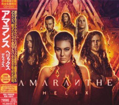 Amaranthe - Неliх [СD+DVD] [Jараnеsе Еditiоn] (2018)