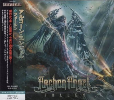 Archon Angel - Fallen [Japanese Edition] (2020)