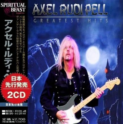 Axel Rudi Pell – Greatest Hits (2019) (Japanese Edition)