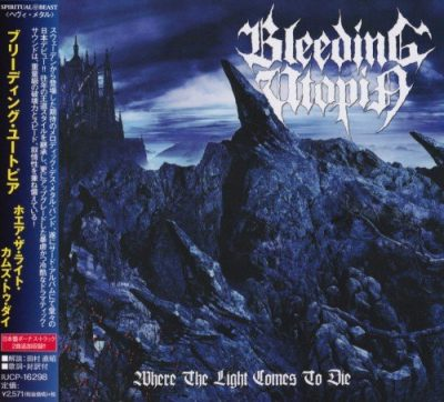 Bleeding Utopia - Where The Light Comes To Die [Japanese Edition] (2019)