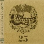 Chicago - Chicago XXV: The Christmas Album (Japan Edition) (1998) 320 kbps