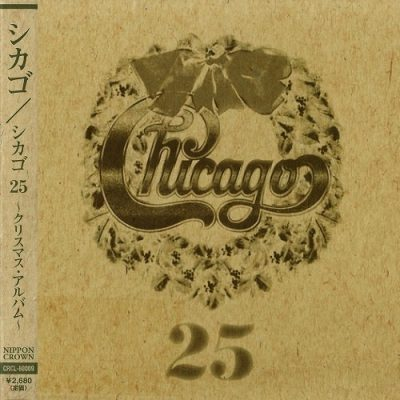 Chicago - Chicago XXV: The Christmas Album (Japan Edition) (1998)