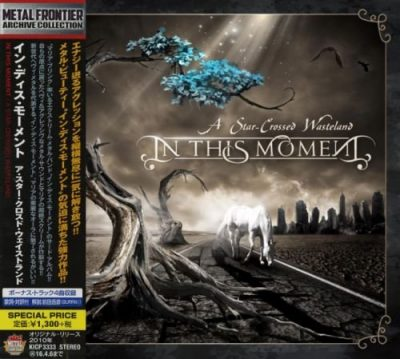 In This Moment - А Stаr-Сrоssеd Wаstеlаnd [Jараnеsе Еditiоn] (2010) [2015]