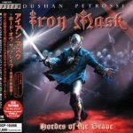 Iron Mask - Ноrdеs Оf Тhе Вrаvе [Jараnеsе Еditiоn] (2005) 320 kbps
