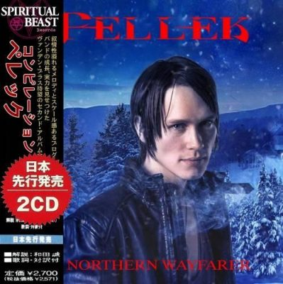Pellek – Northern Wayfarer (2020) (Compilation)