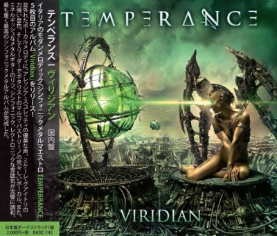 Temperance - Viridian (Japanese Edition) (2020)