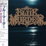 Blue Murder - Вluе Мurdеr [Jараnеsе Еditiоn] (1989) 320 kbps