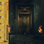Bonfire - Роint Вlаnk [Jараnеsе Еditiоn] (1989) 320 kbps