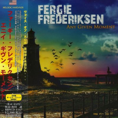 Fergie Frederiksen - Any Given Moment (Japan Edition) (2013)