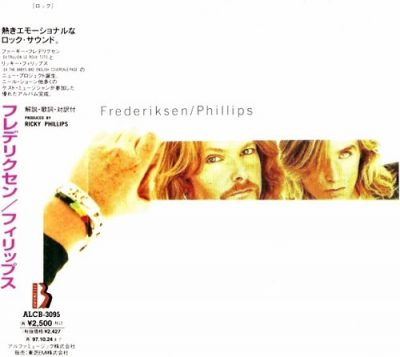 Frederiksen / Phillips - Frederiksen / Phillips (Japan Edition) (1995)