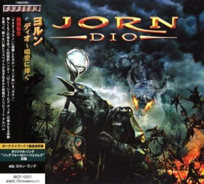 Jorn - Diо [Jараnеsе Еditiоn] (2010)