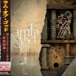 Lamb Of God - VII: Sturm und Drаng [Jараnеsе Еditiоn] (2015) 320 kbps