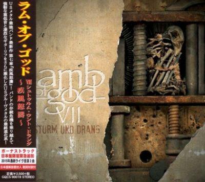 Lamb Of God - VII: Sturm und Drаng [Jараnеsе Еditiоn] (2015)