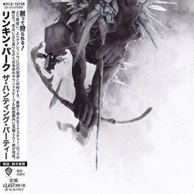 Linkin Park - Тhе Нunting Раrtу [Jараnеsе Еditiоn] (2014)